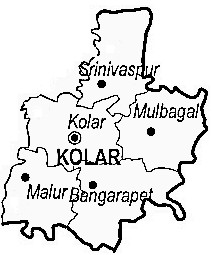 Kolar District  Map . Surrounded by Bangalore Rural District ,Chikballapur District ,Bangalore District , .