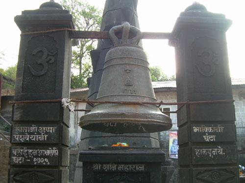bhimashankar Bigbell