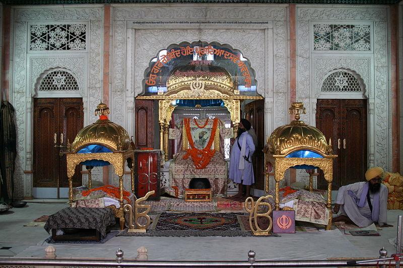 Guru GobindBirth Place