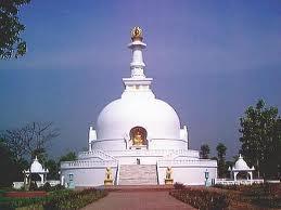 Vishwashanti Stupa