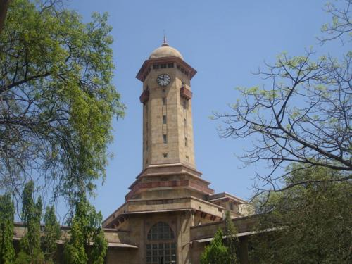 Gujarat University