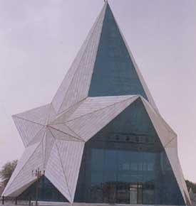 Star  Monument Small