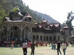 Padam Palace, Rampur