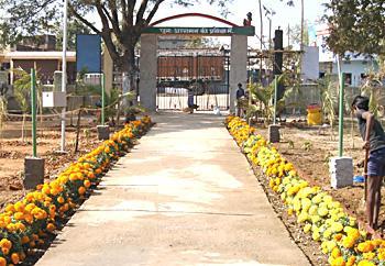 Birsa Munda Agro Park