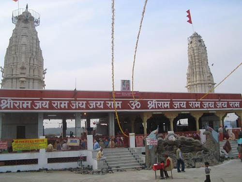 Godavari dham temple, Kota