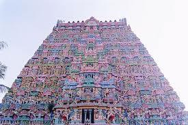 Sarangapani Temple Gopuram  Kumbakonam