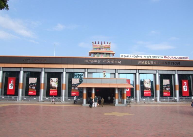 Madurai Junction