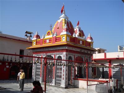 Kilkileshwar Temple