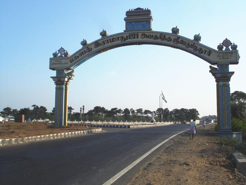 The arch at the entrance to the town