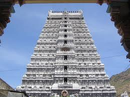 Annamalaiyar temple at Thiruvannamalai