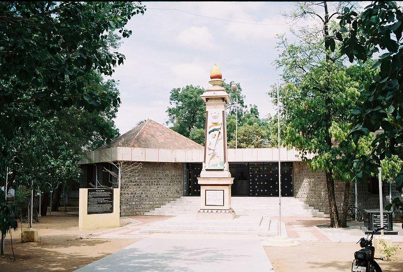 Kumaran memorial