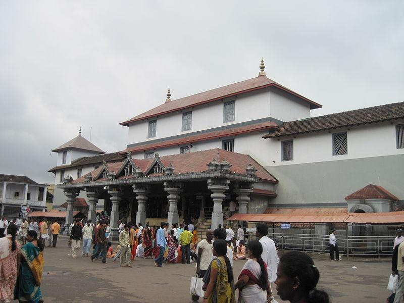 Sri Manjunatha Temple