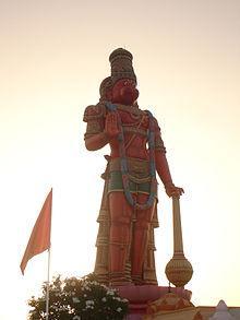 Anjaneya Swami Ponnur