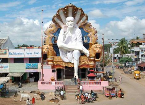 Machilipatnam Sai Temple