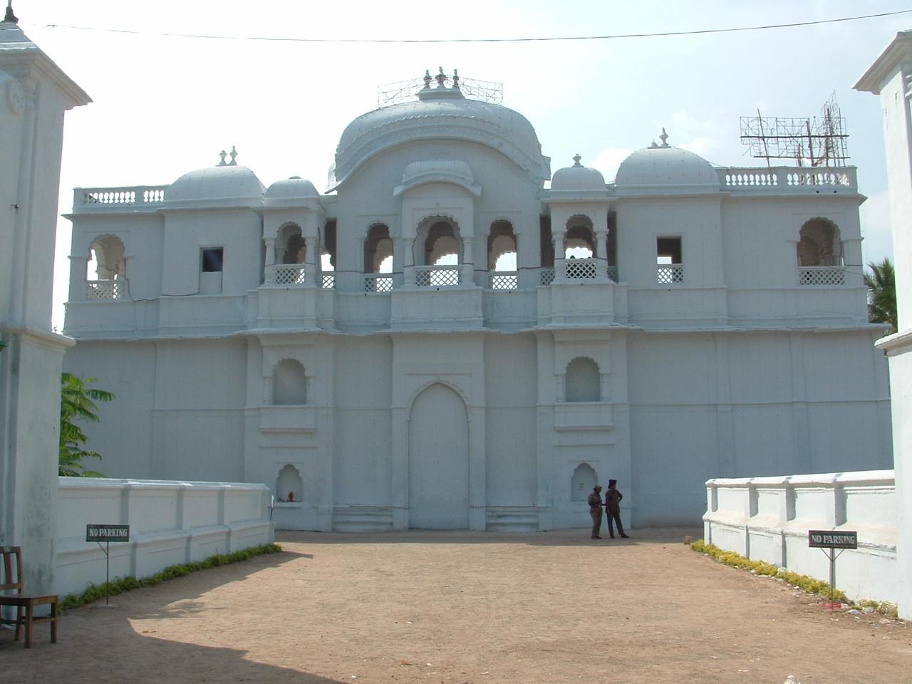 Vizianagaram Fort