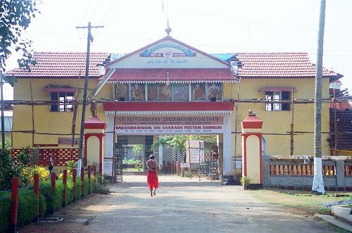 Sree Ramakrishna Advaita Ashram, Kalady