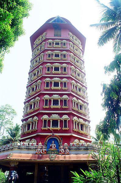 Sankara Sthampa Mandapam