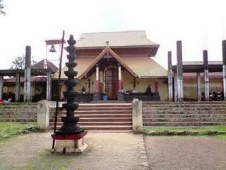 Thirunakkara Temple Kottayam