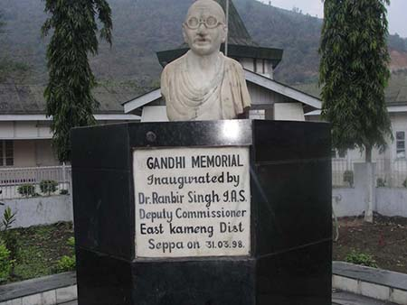 Ghandhi Memorial at Seppa