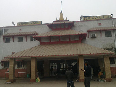Raxaul Junction