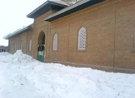 Shopian District