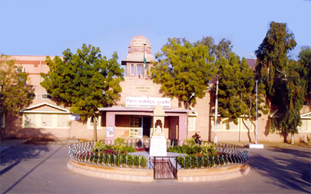 Barmer Collectorate